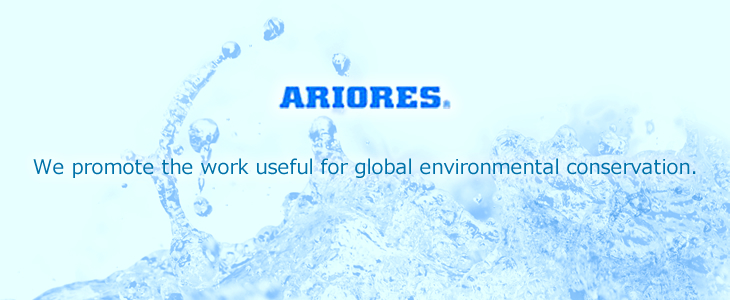ARIORES Total support services for equipment industry by utilizing comprehensive strengths for technology.