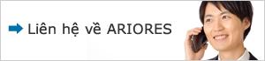 Liên hệ về ARIORES